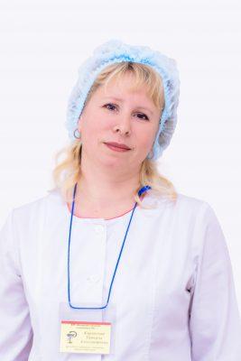 Киринская Татьяна Александровна