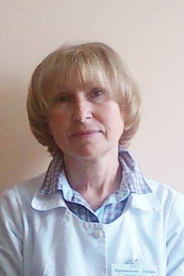 Картавикова Тамара Григорьевна