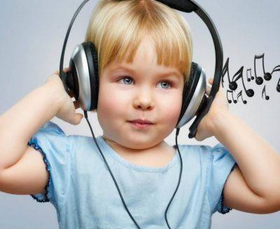 Берегите свой слух